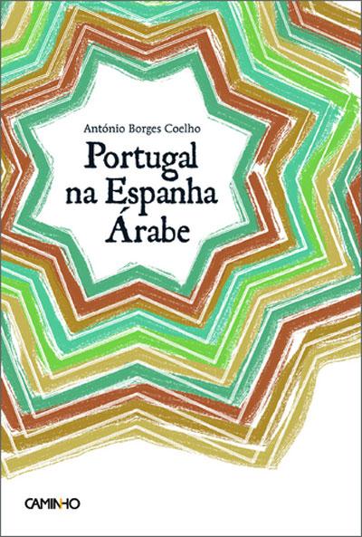 António Borges Coelho