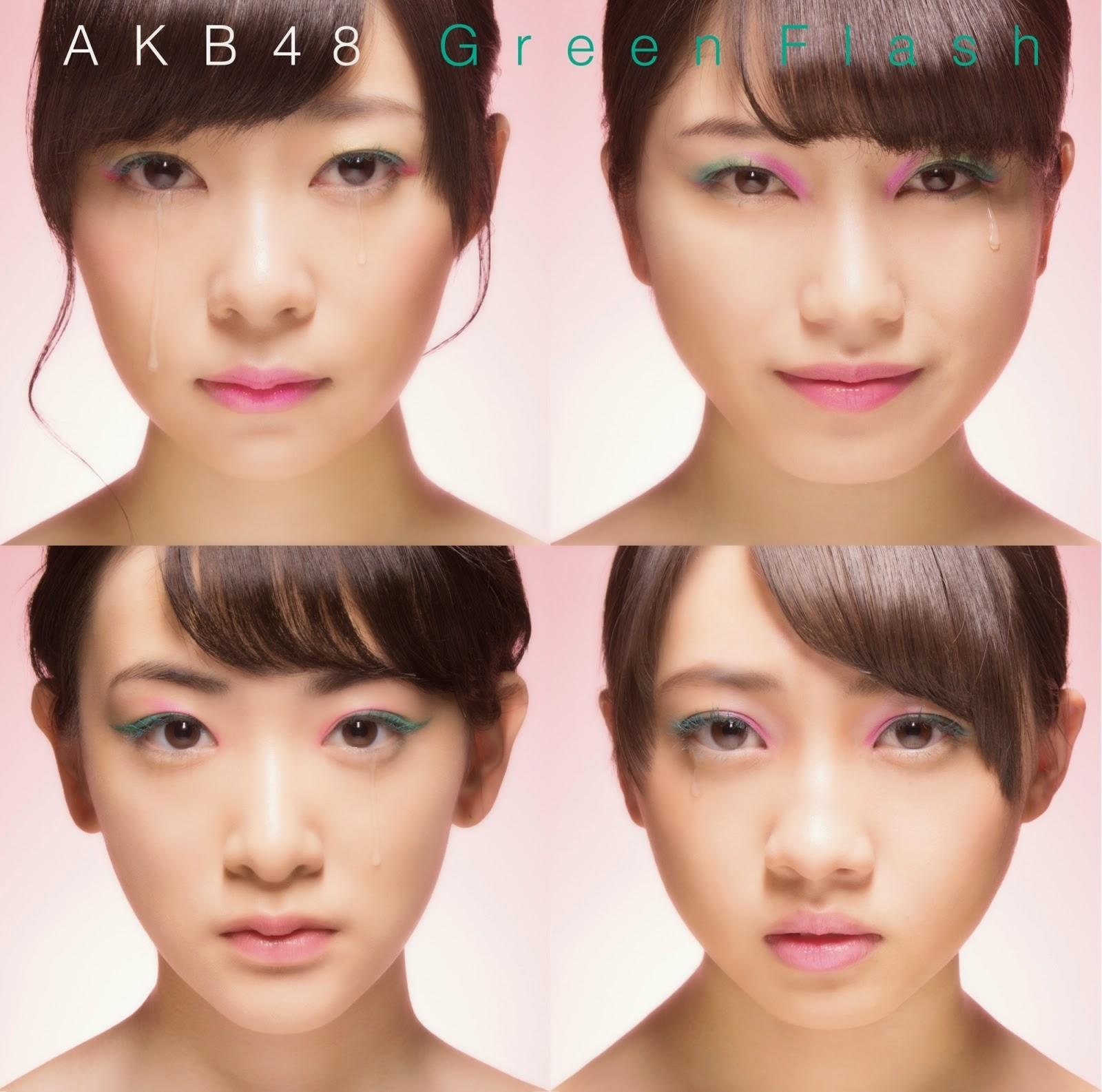 NMB48 Punkish (パンキッシュ) lyrics 歌詞