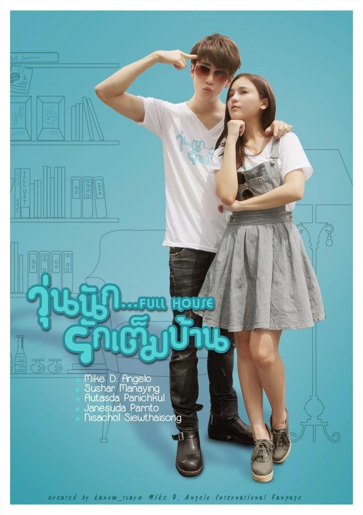 info zirafa download full house thailand series subtitle