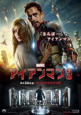 Iron Man 3 Japanese Poster