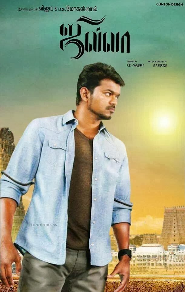 Jilla hd images download gadget and pc wallpaper home search results for jilla movie hd download jilla images voltagebd Gallery
