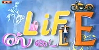 Life Style – Captain Tv News
