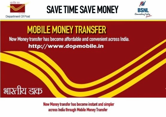 dop-money-transfer