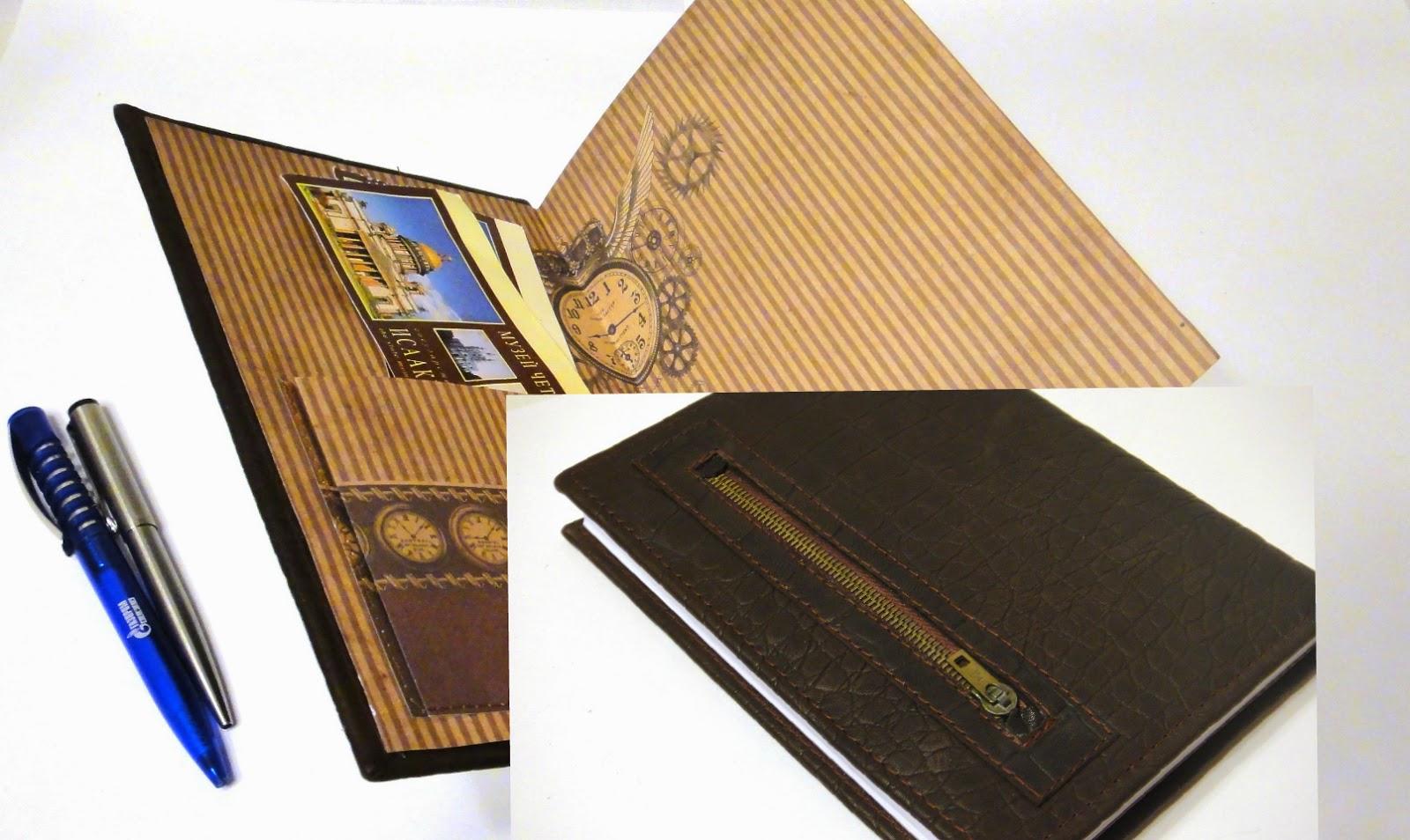 Датированный ежедневник  с карманом для визиток и паспорта на обложке