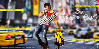 Pilla Nuvvuleni Jeevitham movie review ratings