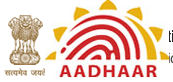 UIDAI Recruitment 2014 www.uidai.gov.in Advertisement Jobs