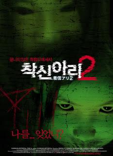 El pozo (AKA Llamada perdida 2) (2005) Online