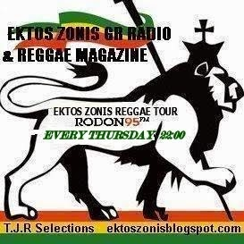 """Reggae Tour Ektos Zonis Radio Swow"""