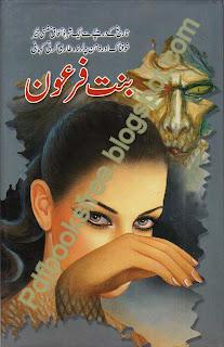 Bint e Firaon Urdu novel pdf