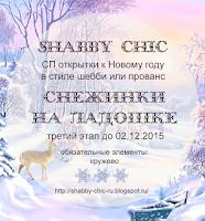http://shabby-chic-ru.blogspot.ru/2015/11/3.html