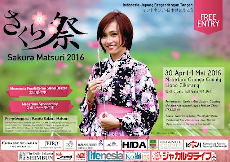 Kampoeng Lampion™ Supplier Sakura Matsuri