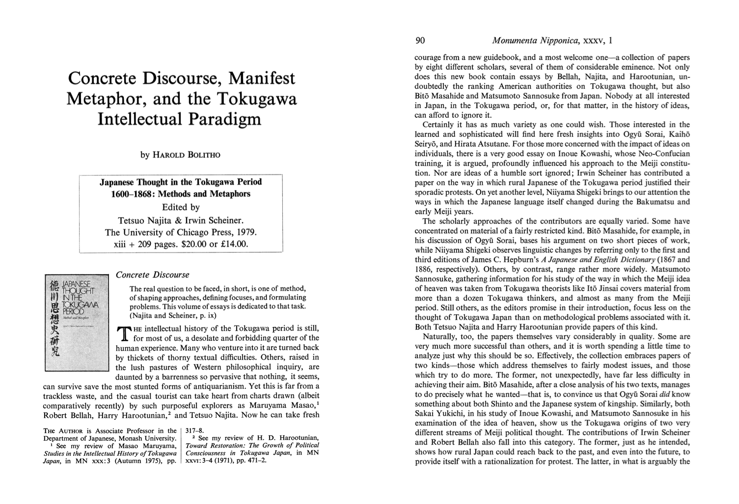 "confucian in japan essay The interest in confucian work dynamism and future orientation emanated from a rise in competitive dominance in the latter part of the 20th century of some east asian countries such as japan and the ""four dragons"" (or ""tigers"")—hong kong, singapore, south korea, and taiwan—as well as south asian countries such as malaysia, thailand, and."