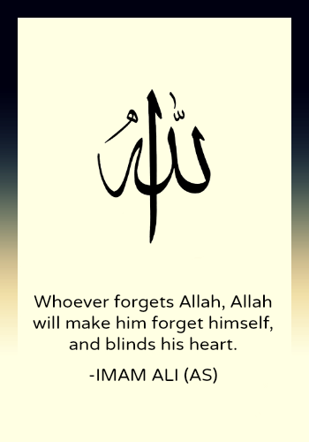 Whoever forgets Allah, Allah will make him forget himself, and blinds his heart.