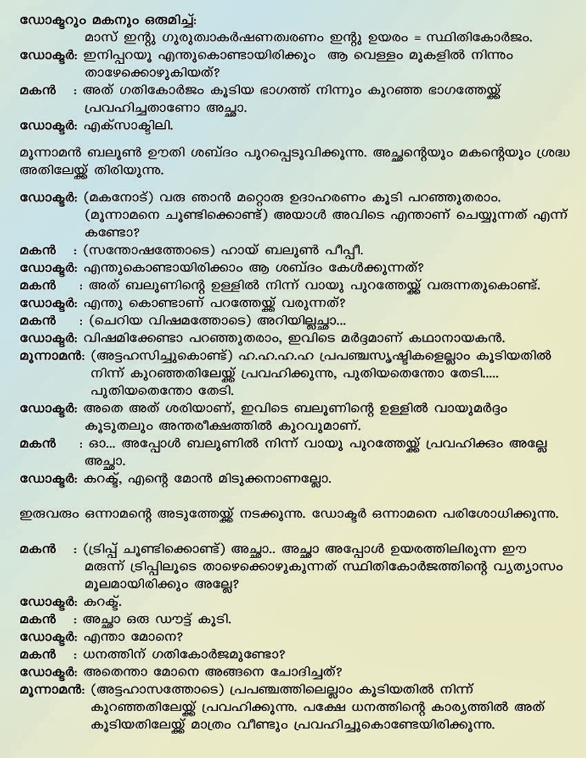 titanic movie script in hindi pdf