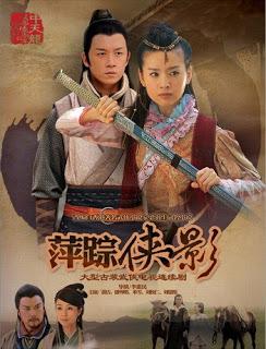 Tân Bình Tung Hiệp Ảnh - Heroic Legend