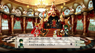 battle princess of arcadias screen 1 Battle Princess of Arcadias (PS3)   Artwork, Concept Art, & Screenshots