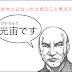 Culture Point 17: Kira Kira Names