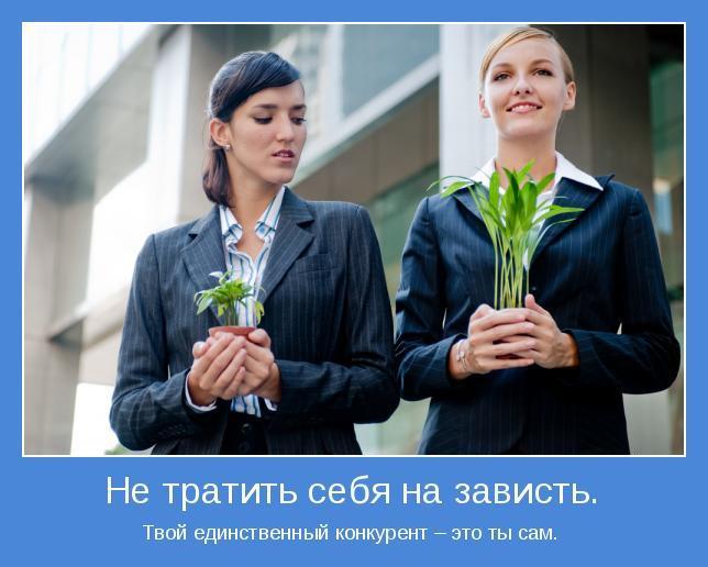 http://1.bp.blogspot.com/-D_aa44XZefk/UMCMv7zX9SI/AAAAAAAAALw/UFSveqoXddw/s1600/1341316417_motivator-poster-3234.png