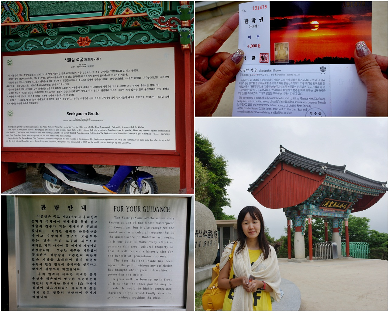 [Gyeongju] Bulguksa Temple and Seokguram Grotto| meheartsoul.blogspot.com