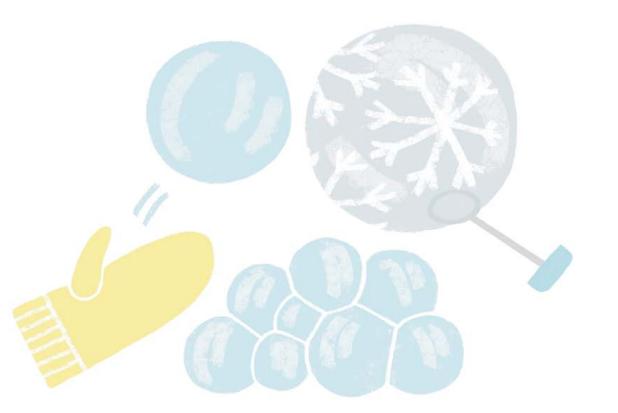 Ледяные пузыри