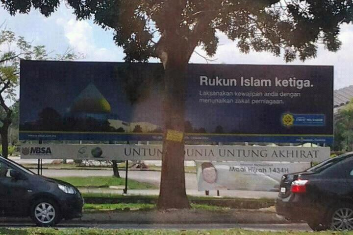 panas!! exco agama selangor fail rukun islam??