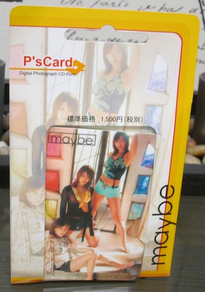 http://www.shopncsx.com/pscardmaybe.aspx