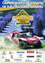 2º Rally TT Mar de Olivos