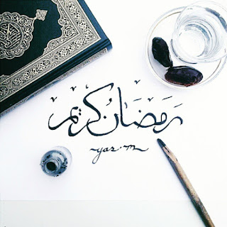 ramadan,  greeting cards,  ramadan 2015,  greeting cards 2015,  ramadan 2015 greeting cards,  ramadan greeting cards,  ramadan 2015 freeting cards,  2015 greeting cards ramadan,  2015 ramadan greeting cards ,  2015  ramadan greeting cards,  2015 greeting cards ramadan,  ramadan greeting cards 2015,  greeting cards ramadan ,  greeting cards ramadan  2015,  greeting cards ramadan,  ramadan images 2015,  2015 ramadan images,  ramadan greeting cards ,  ramadan greeting cards  2015,   2015 ramadan,ramadan ecards,ramadan ecards 2015, ecards ramadan 2015
