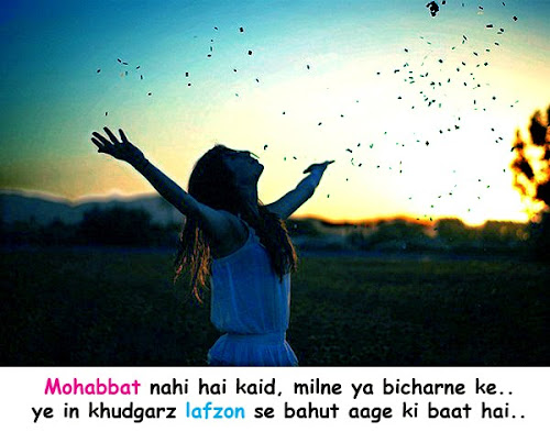 Hindi shayari on Mohabbat | Milna ya Bicharna