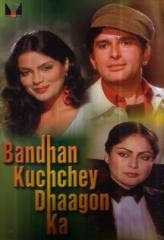 Bandhan Kuchchey Dhaagon Ka 1983 Hindi Movie Watch Online