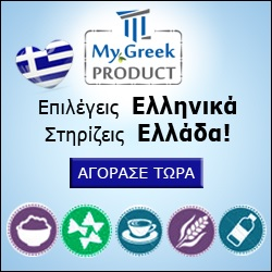my greek product