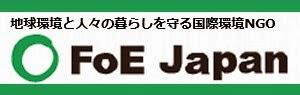 ◆FoE Japan