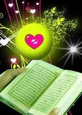 Cinta Al-Qur'an