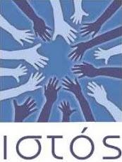 Ελεύθερος Κοινωνικός Χώρος αλληλεγγύης στο Χαϊδάρι