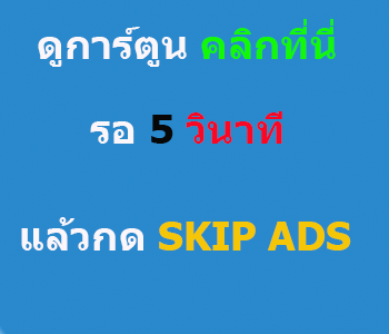 http://adf.ly/tgcCk