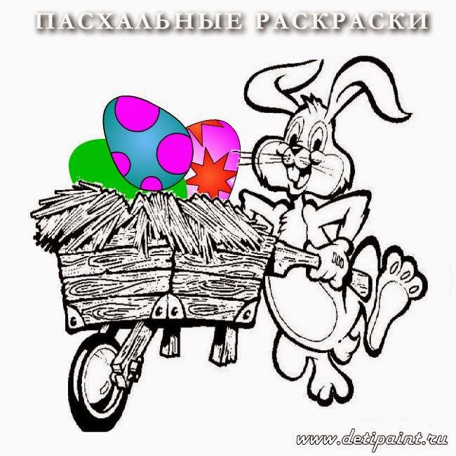 Пасхальный кролик с тележкой яиц.
