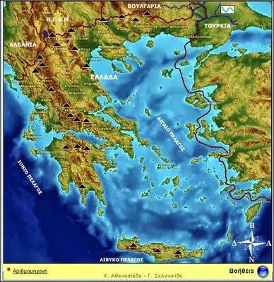 Γεωφυσικός χάρτης Ελλάδος (κλικ σε όρη-σύνορα...)