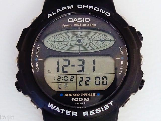 801ed64a10f4 A mediados de los años 80 Casio lanzó un reloj verdaderamente curioso
