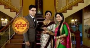 Bodhuboron 20 September 2015 Dailymotion Full Episode