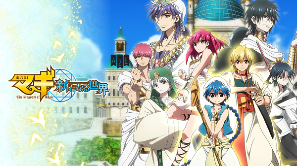Magi.S2.Download