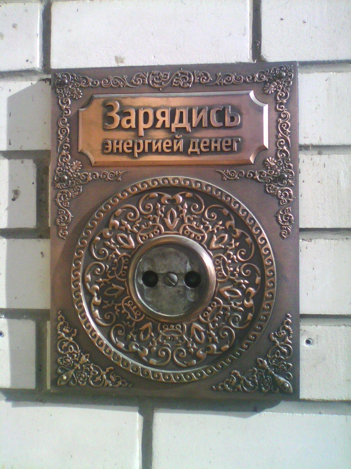 продажа приколов:
