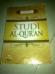 studi alqur'an