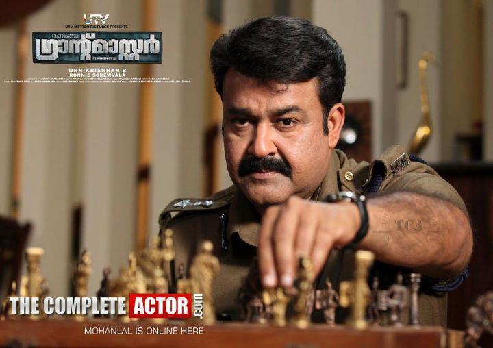 Movie buzz all about malayalam movies latest image of mohanlal latest image of mohanlal in grandmaster movie voltagebd Gallery