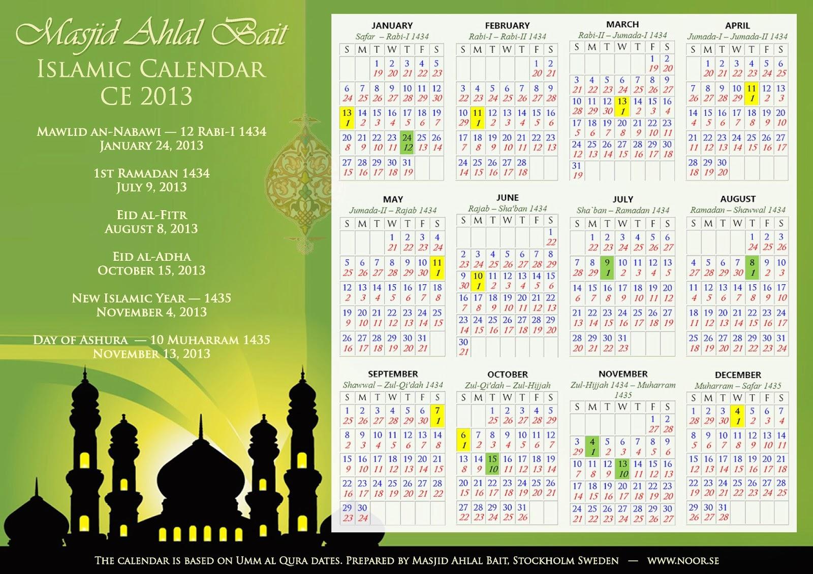 http://1.bp.blogspot.com/-DbO0NXRoXtw/UZTjGD5Il2I/AAAAAAAAGBM/SPlRqxS2kIQ/s1600/islamic+Celender+2013.png