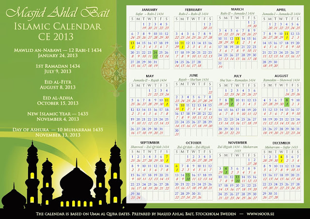 Islamic Calender 2013 Free Download: All About News