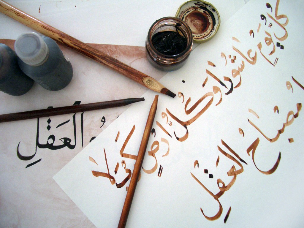 Definition of islamic calligraphy