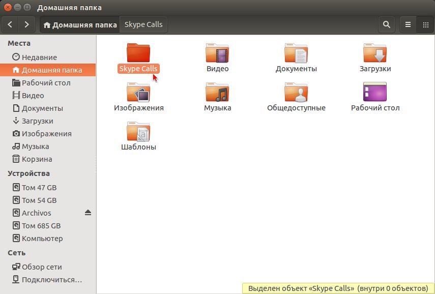 Step 3 - start skype