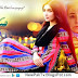 Watch Saas Bahu Episode 11 – Drama Geo Tv
