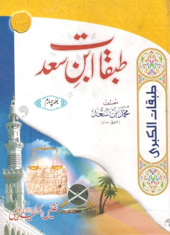 free islamic books