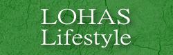 LOHAS = Lebensstil auf Basis von Gesundheit und Nachhaltigkeit